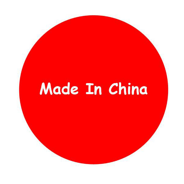 """Made In China"" Is Printed On The Package?"